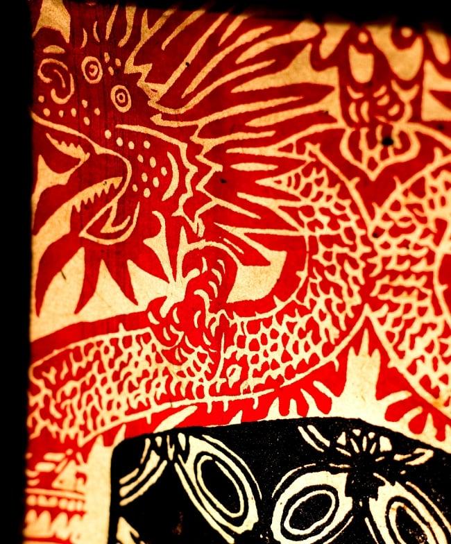 Tirakita rakuten global market dragon suspension interior lantern lantern lantern lighting horse mackerel ann having spare time japanese paper ethnic india miscellaneous goods of 2 all sides lamp shades mozeypictures Image collections