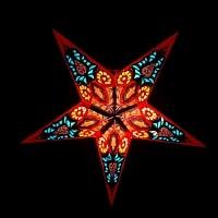 星型ランプシェード〔インドクオリティ〕 - 幾何学・オレンジ