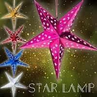 星型ランプデコレーション - 直径:約55cm