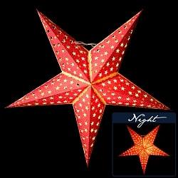 星型ランプシェード〔インドクオリティ〕 - 星空レッド
