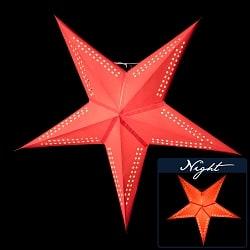 星型ランプシェード〔インドクオリティ〕 - ハイライトオレンジ
