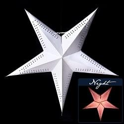 星型ランプシェード〔インドクオリティ〕 - スノーホワイト