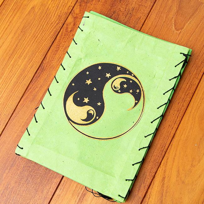 ロクタ紙 四面ランプシェード - 陰陽 8 - 緑