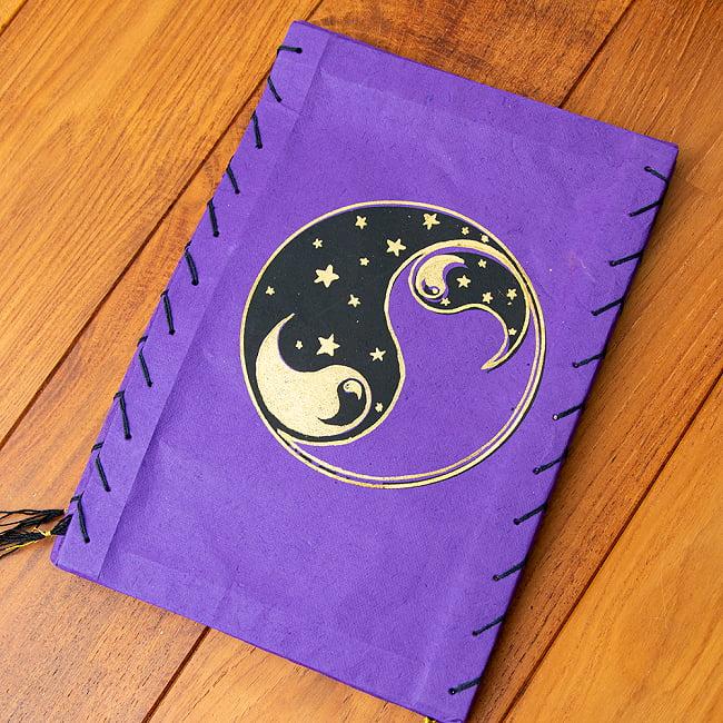 ロクタ紙 四面ランプシェード - 陰陽 9 - 紫