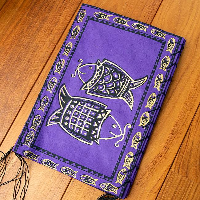 ロクタ紙 四面ランプシェード  - マツヤ 7 - 紫