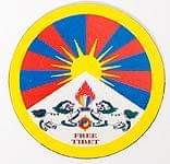 チベット亡命政府の国旗