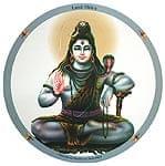 マウスパッド - Load Shiva