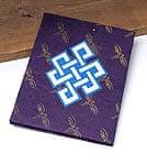 ロクタ紙エンドレスノット柄ノート ブック(20x15サイズ)