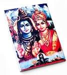 インドの神様メモ帳 - シヴァ・