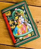 〈12.8cm×8.5cm〉インドの神様柄紙メモ帳 -シヴァとパールヴァティ