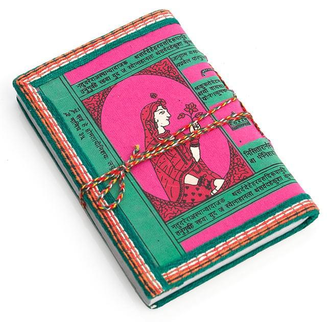 [アソート]インドの神様柄紙メモ帳 - インドの女性 2 - 裏側です