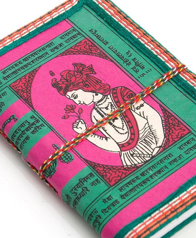 [アソート]インドの神様柄紙メモ帳 - インドの女性 3 - 中央部の拡大です