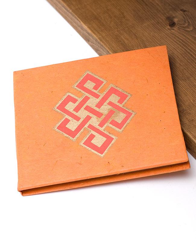 ロクタ紙エンドレスノット柄ノートブック(CDサイズ)の写真