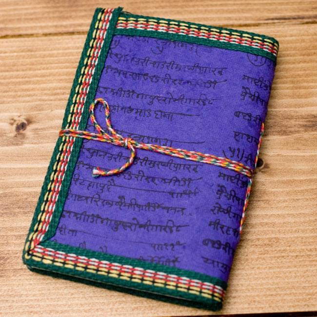 〈12.8cm×8.5cm〉インドの神様柄紙メモ帳 - ガネーシャの写真2 - 裏面の写真です