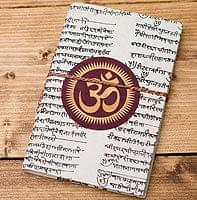 〈15cm×10cm〉インドの神様柄紙