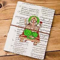 〈19.5cm×14.5cm〉インドの神様