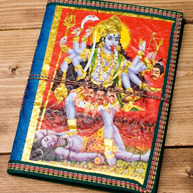〈19.5cm×14.5cm〉インドの神様柄紙メモ帳 - カラフル 神様の写真10 - 【選択G:カーリー】の写真です