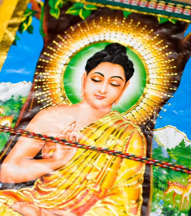 〈19.5cm×14.5cm〉インドの神様柄紙メモ帳 - カラフル 神様の写真3 - 拡大写真です
