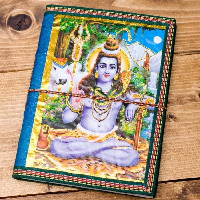 〈19.5cm×14.5cm〉インドの神様柄紙メモ帳 - カラフル 神様の写真5 - 【選択B:シヴァ】の写真です
