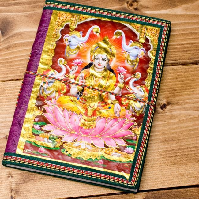 〈19.5cm×14.5cm〉インドの神様柄紙メモ帳 - カラフル 神様の写真6 - 【選択C:ラクシュミ】の写真です