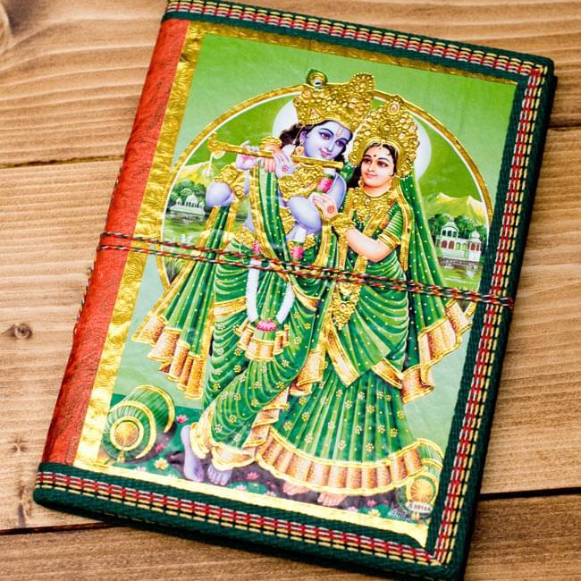 〈19.5cm×14.5cm〉インドの神様柄紙メモ帳 - カラフル 神様の写真8 - 【選択E:クリシュナとラーダ】の写真です