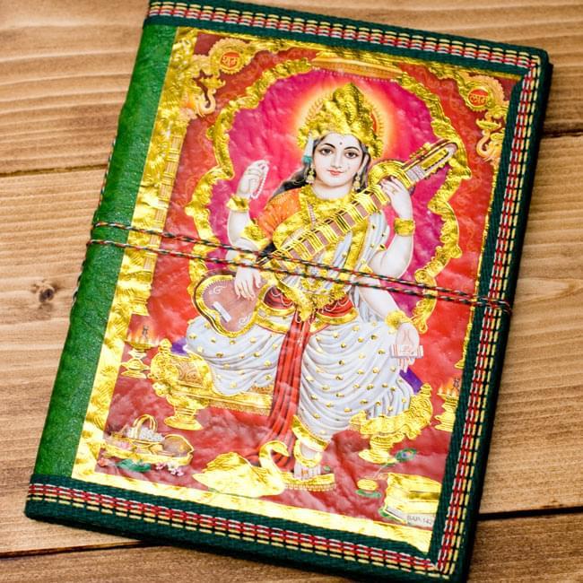 〈19.5cm×14.5cm〉インドの神様柄紙メモ帳 - カラフル 神様の写真9 - 【選択F:サラスバティ】の写真です