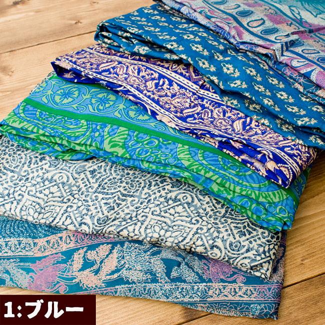 ヒラヒラ揺れる裾が可愛い!ベルスリーブワンピース 12 - 1:ブルー