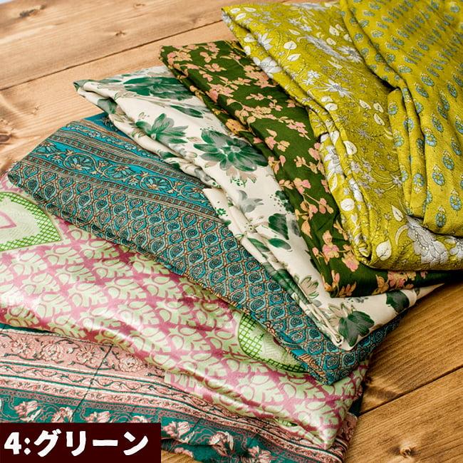 ヒラヒラ揺れる裾が可愛い!ベルスリーブワンピース 15 - 4:グリーン