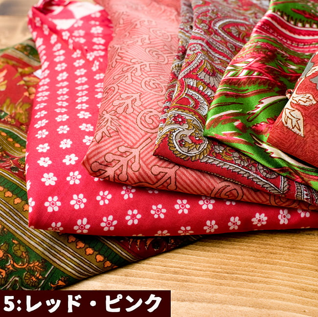 ヒラヒラ揺れる裾が可愛い!ベルスリーブワンピース 16 - 5:レッド・ピンク