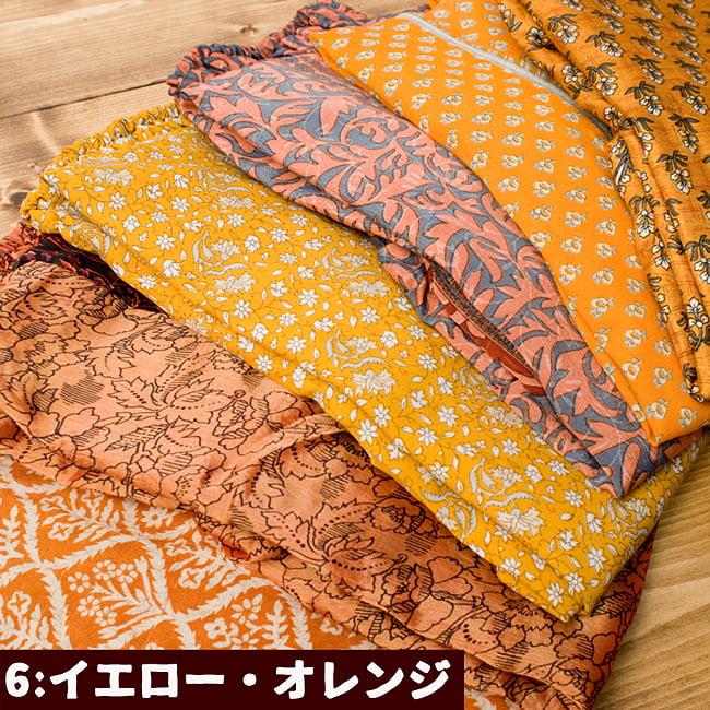 ヒラヒラ揺れる裾が可愛い!ベルスリーブワンピース 17 - 6:イエロー・オレンジ