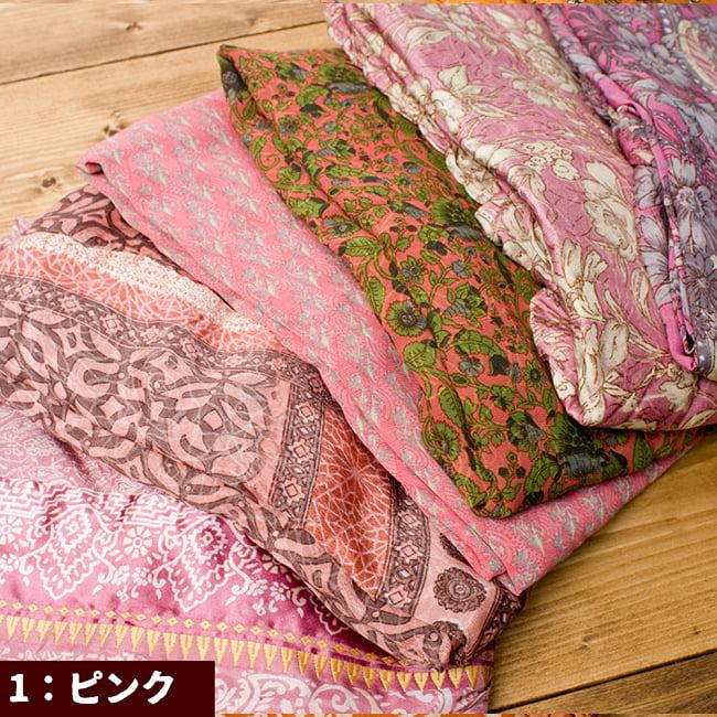 オールドサリーAラインサマードレス 11 - 1:ピンク
