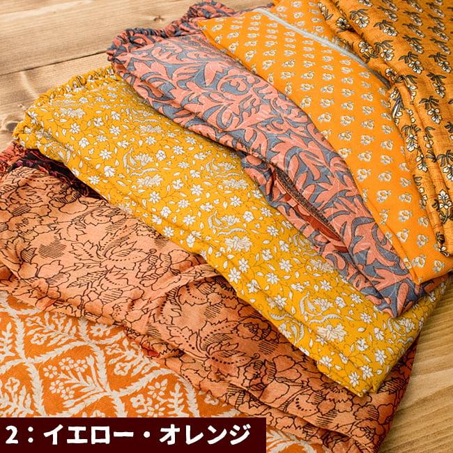 オールドサリーAラインサマードレス 12 - 2:イエロー・オレンジ