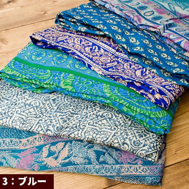 オールドサリーAラインサマードレス 13 - 3:ブルー