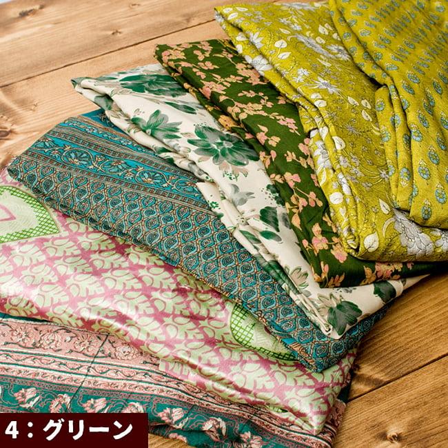 オールドサリーAラインサマードレス 14 - 4:グリーン