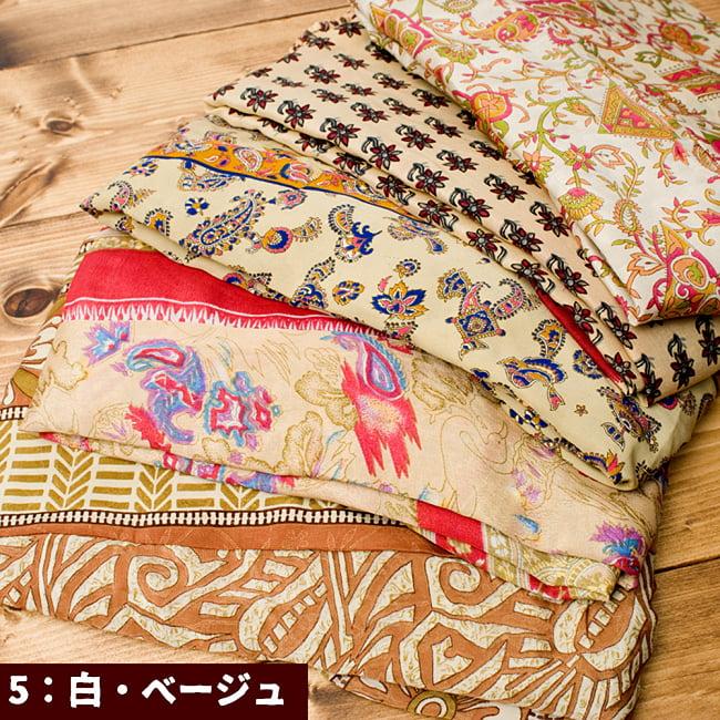 オールドサリーAラインサマードレス 15 - 5:白・ベージュ