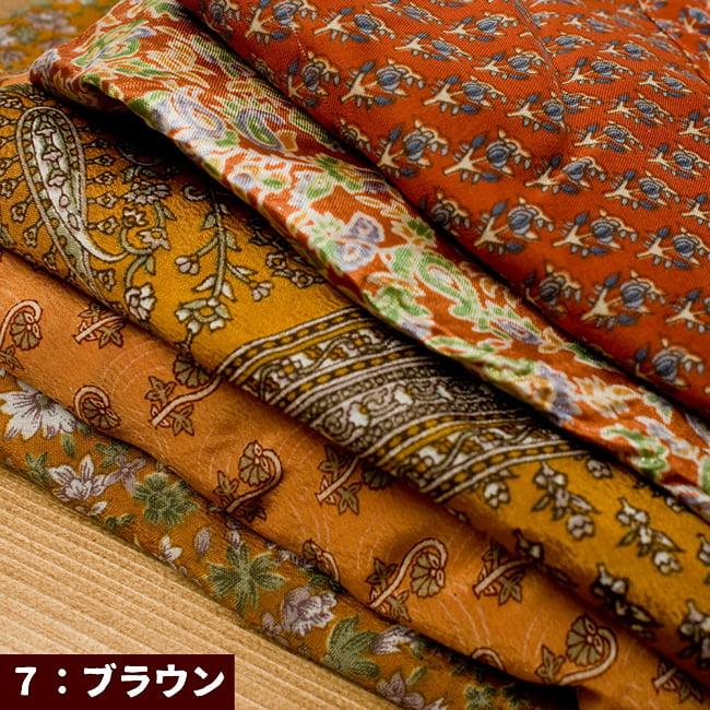 オールドサリーAラインサマードレス 17 - 7:ブラウン