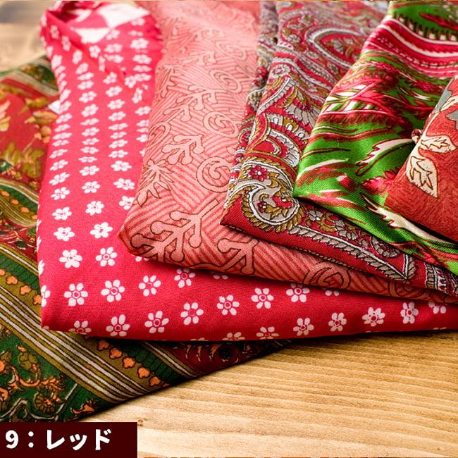オールドサリーAラインサマードレス 19 - 9:レッド