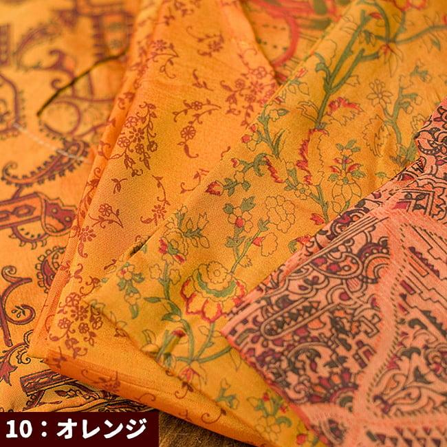 オールドサリーAラインサマードレス 20 - 10:オレンジ