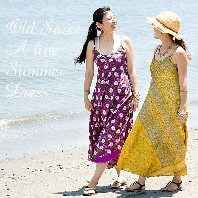オールドサリーAラインサマードレスの写真