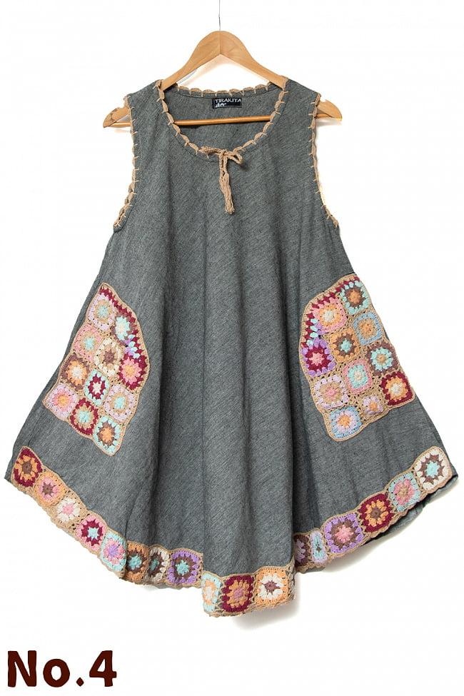ポケット刺繍が個性的!フラワー刺繍のAラインワンピース  10 - 4:グレー×ベージュレース
