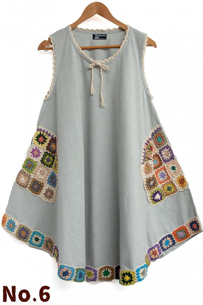 ポケット刺繍が個性的!フラワー刺繍のAラインワンピース  12 - 6:ライトグレー