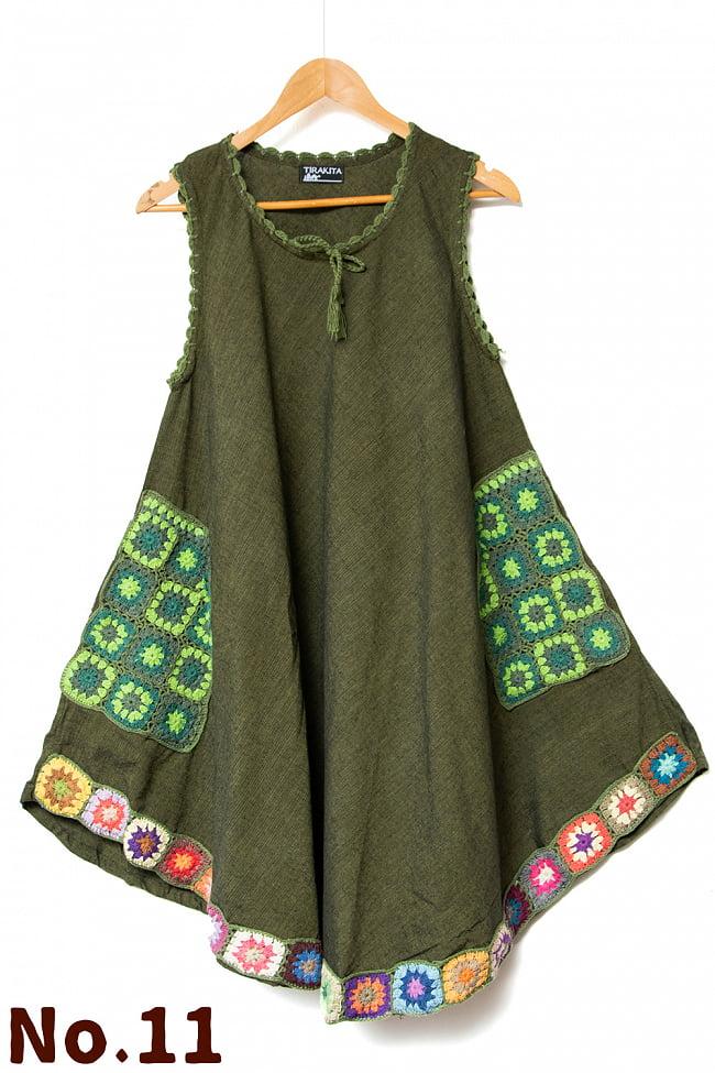 ポケット刺繍が個性的!フラワー刺繍のAラインワンピース  17 - 11:カーキ