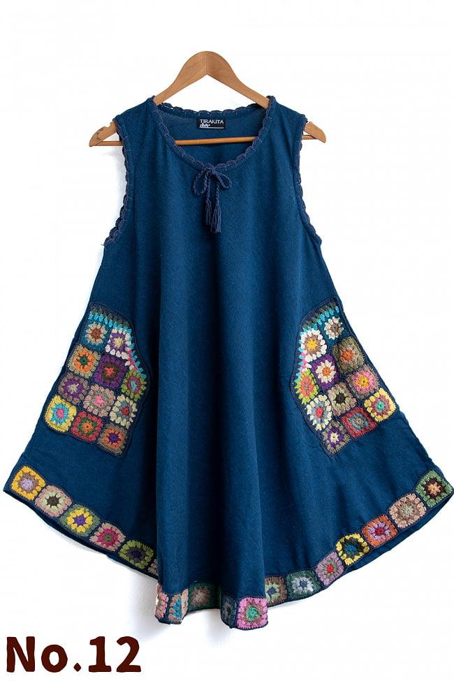 ポケット刺繍が個性的!フラワー刺繍のAラインワンピース  18 - 12:ネイビー×ネイビーレース