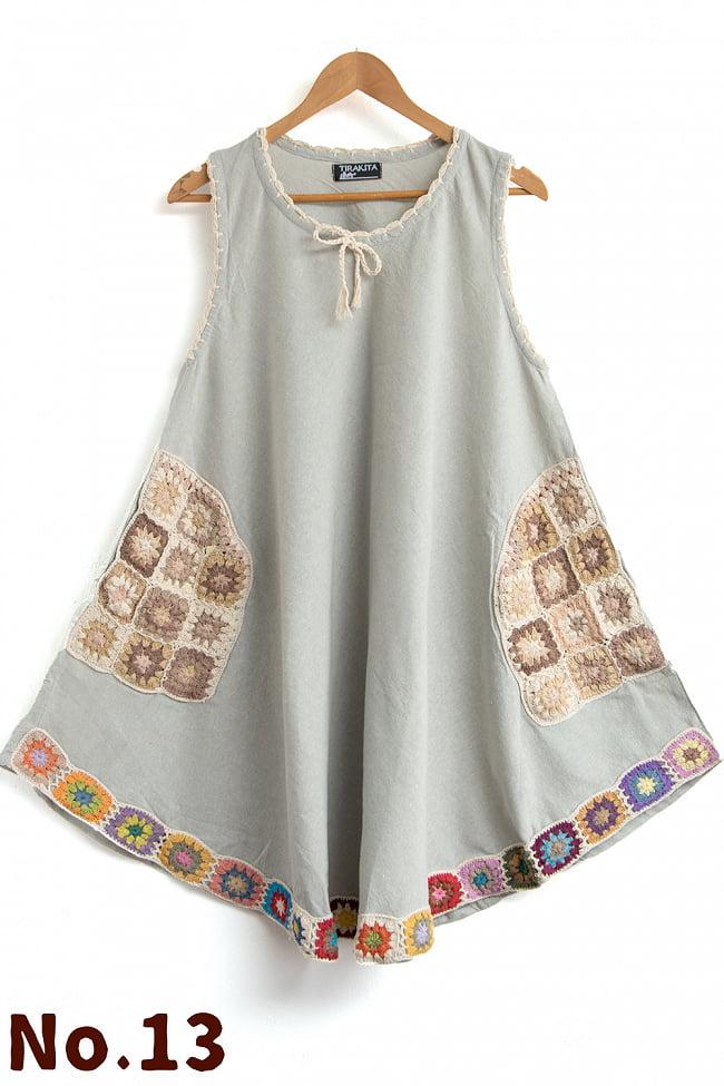ポケット刺繍が個性的!フラワー刺繍のAラインワンピース  19 - 13:ライトグレー(ポケットベージュ系)