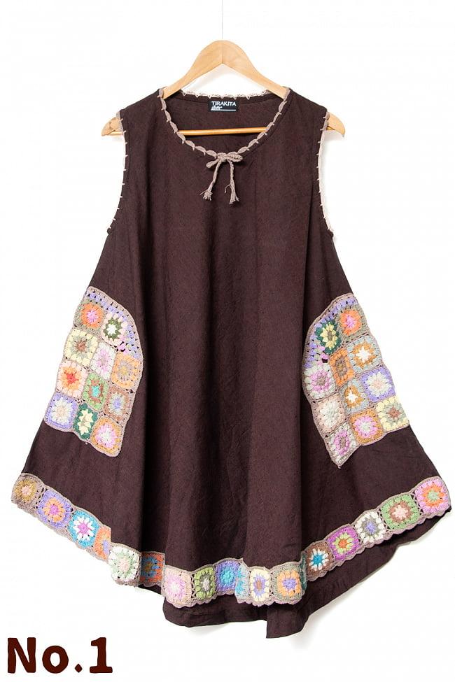 ポケット刺繍が個性的!フラワー刺繍のAラインワンピース  7 - 1:ブラウン