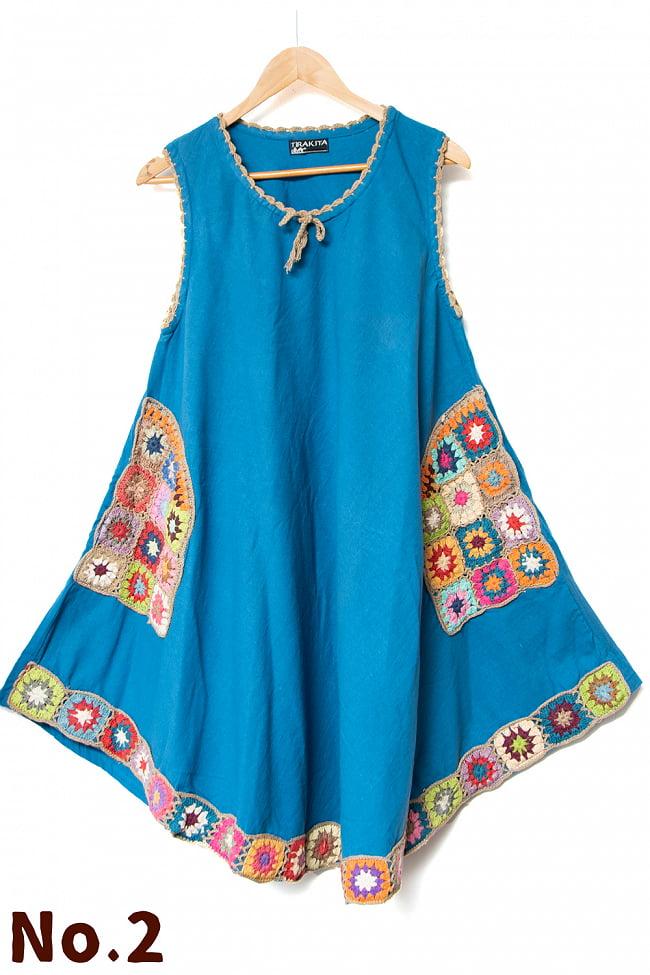 ポケット刺繍が個性的!フラワー刺繍のAラインワンピース  8 - 2:ブルー