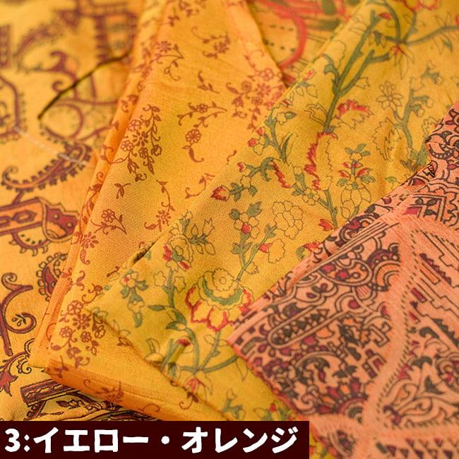 オールドサリーのロングカシュクール 9 - 3:イエロー・オレンジ