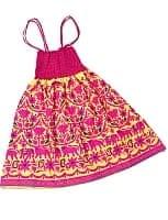 【1点物】カッチ地方のトライバル刺繍 2WAYスカート - イエロー
