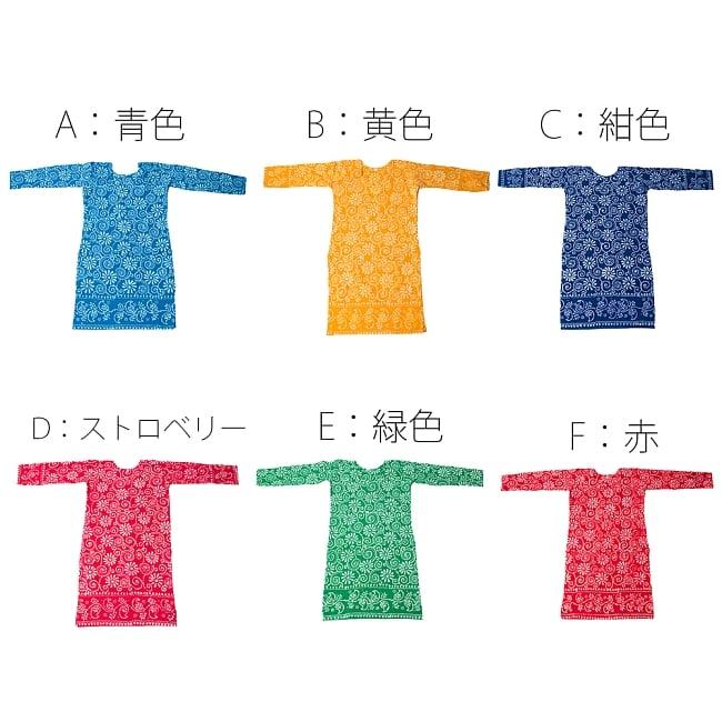 花とつる草のカラークルティ 9 - 6色からお選びいただけます。