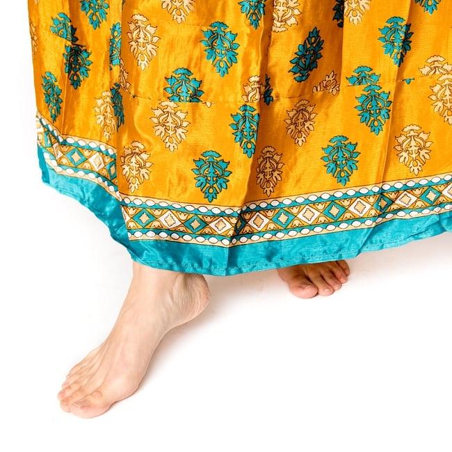 オールドサリーマキシワンピース - 黄色・オレンジ系 6 - 足元の写真です